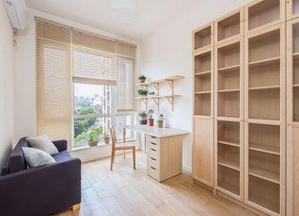 120平米三室两厅日式风格书房图片大全