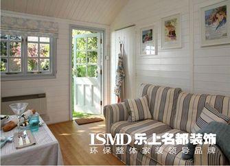 3-5万50平米一室一厅田园风格客厅装修案例