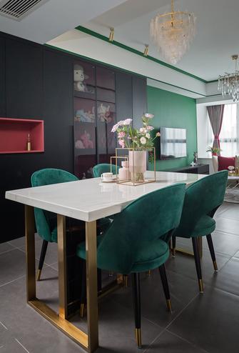 70平米公寓混搭风格餐厅效果图