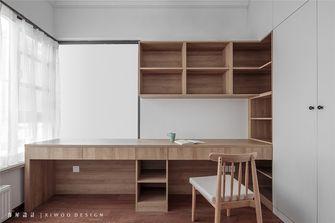 120平米北欧风格书房装修案例