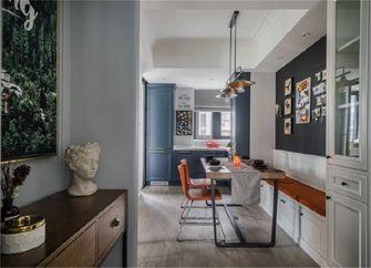 90平米三室一厅混搭风格餐厅图片大全