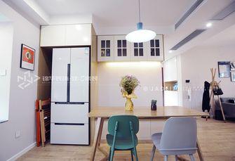 130平米三现代简约风格餐厅装修效果图