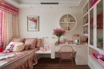 140平米四室一厅法式风格卧室装修案例