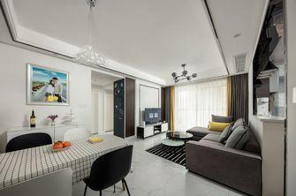 30平米以下超小户型现代简约风格客厅图