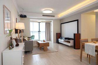 90平米田园风格客厅装修效果图