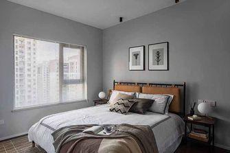 120平米三室一厅现代简约风格卧室装修案例