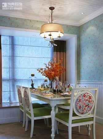 120平米三室两厅田园风格餐厅家具图片
