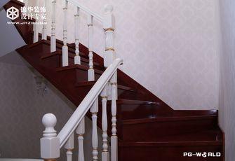 5-10万100平米三室两厅欧式风格楼梯装修案例