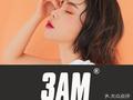 3AM HAIR SALON烫发染发(晶融汇店)