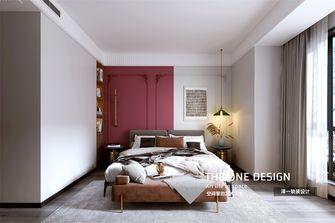 120平米三室两厅混搭风格卧室图片