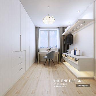 130平米三室两厅北欧风格衣帽间图片大全