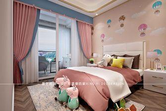 140平米别墅现代简约风格儿童房图片大全