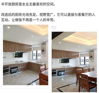 130平米四中式风格餐厅设计图