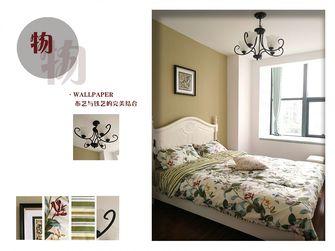 60平米一居室美式风格卧室欣赏图
