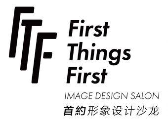 首约形象设计沙龙 FTF ImageDesignSalon