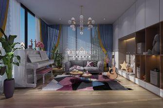 140平米复式中式风格儿童房效果图