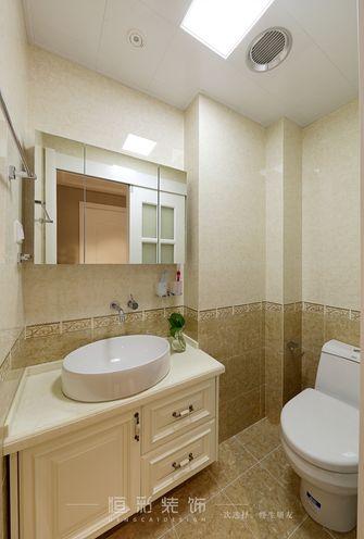 富裕型80平米三室两厅现代简约风格卫生间图片大全