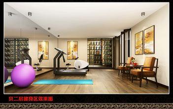 140平米别墅新古典风格健身室图片大全