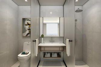 90平米一居室中式风格卫生间效果图