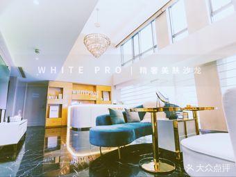 WHITE PRO 精奢美肤沙龙