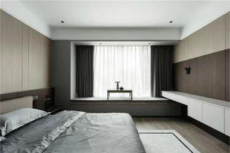 140平米三室两厅现代简约风格卧室欣赏图