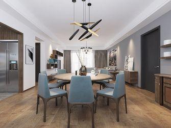 140平米三室两厅英伦风格餐厅图