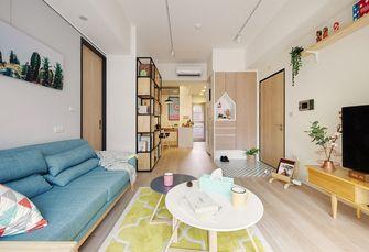 30平米超小户型宜家风格客厅图片