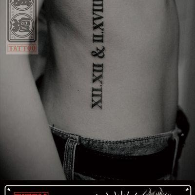 罗马数字纹身款式图
