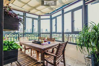 140平米别墅新古典风格阳光房图