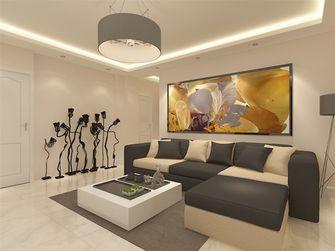 100平米现代简约风格客厅沙发设计图