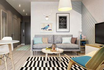 40平米小户型北欧风格客厅装修图片大全