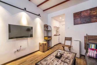 60平米一居室混搭风格客厅图片