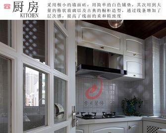 140平米三室三厅田园风格厨房设计图