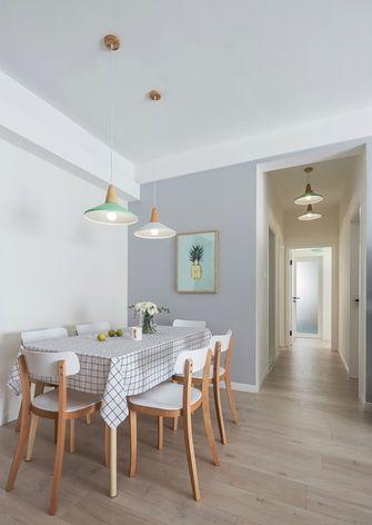 130平米三室两厅北欧风格餐厅图片大全