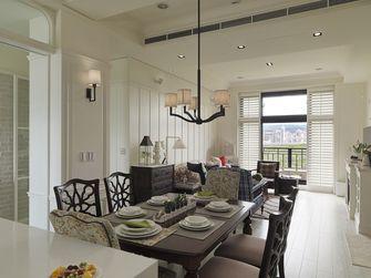 70平米公寓美式风格餐厅图