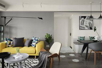 80平米三室两厅现代简约风格客厅图片大全