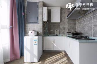 50平米一室一厅法式风格厨房图