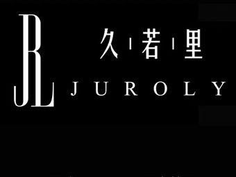 久若里·日本の肌管理専門サロン
