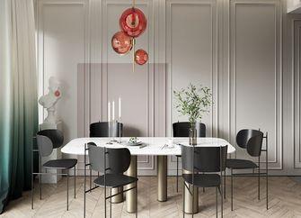 100平米现代简约风格餐厅图片