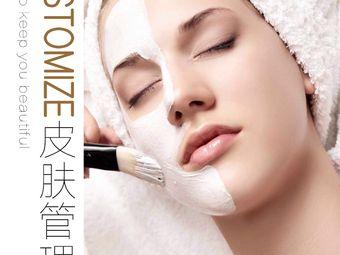 DMJ国际皮肤管理中心(北宁店)