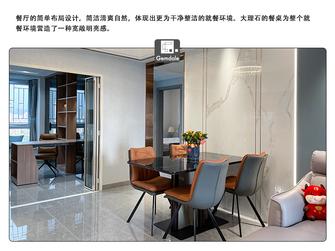 130平米四现代简约风格餐厅图