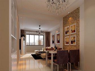 40平米小户型现代简约风格餐厅背景墙欣赏图