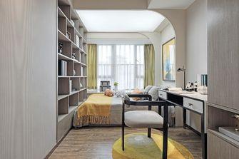 80平米三室两厅现代简约风格书房欣赏图