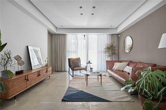 130平米复式现代简约风格客厅图