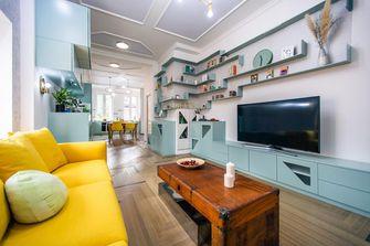 140平米现代简约风格客厅效果图