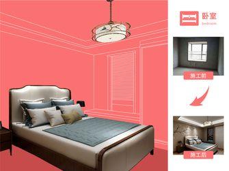 豪华型140平米四室两厅中式风格卧室图片大全