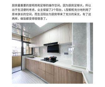 10-15万120平米三现代简约风格厨房图片大全