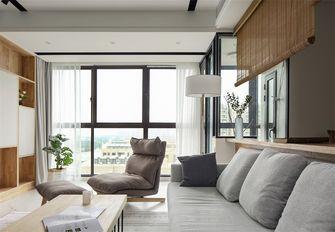 110平米三室两厅日式风格客厅装修图片大全