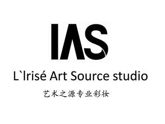 IAS艺术之源专业彩妆造型(大慈寺店)