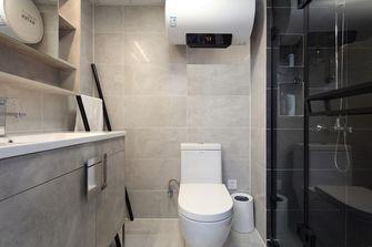 40平米小户型现代简约风格卫生间装修效果图
